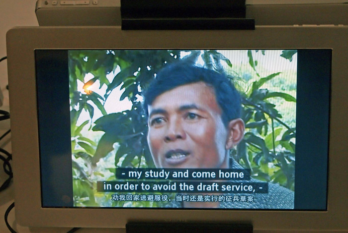 Voices of Khmer Rouge episode with English,Chinese subtitles